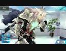 Fate/Grand Order ジークフリート マイルーム&霊基再臨等ボイス集