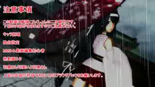 【MMD紙芝居】艦娘の日記帳28ページ目前編