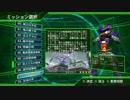 【地球防衛軍4.1】武器使い捨てINFERNO縛り st69【レンジャー】