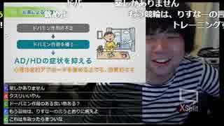 【七原くん】AD原くんと見るADHD動画②