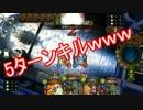 バーンカード18枚のアグロ秘術がマジで強い【Shadowverse/シャドウバース】