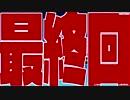 【MAD】リトルウィッチアカデミア(TV)「DANCE!おジャ魔女」+α