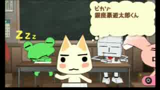 【実況】トロと青春 part64