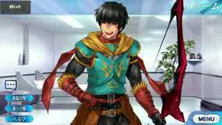 Fate/Grand Order アーラシュ マイルーム