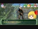 剣の国の魔法戦士チルノ4-5【ソード・ワールドRPG完全版】
