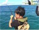 【沖縄の釣り番組】第14回,sacomの「釣り乙!これって釣りでしょ?」in 久米島[桜H29/6/24]