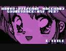 【NSF】汎用クイズゲーム「まっちゃん3」(