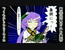 【第9回東方ニコ童祭】つくもPhantasm【東方手描き】