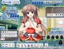 【エロゲソングfull】「Get Love Power/榊原ゆい」