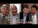 【戦後日本よ、今】西部邁大いに語る-ファシスタたらんとした者[桜H29/6/24]