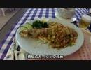 香港2泊3日旅行記 Pt.2 南丫島で海鮮料理