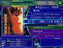 風魔の小次郎-風の戦士_DTX