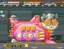 SS 実況おしゃべりパロディウス VIC-VIPER LEVEL8 8周目 妖精全回収 ノーミス (2)