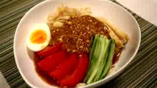 棒々鶏涼麺♪
