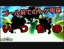 【マリオカート8DX】B!KZOと通話しながら一位を取るまで寝れま10 #2