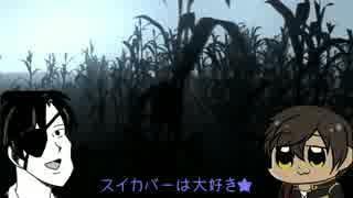 【刀剣乱舞偽実況】ポ〇テ本丸のINSIDE【