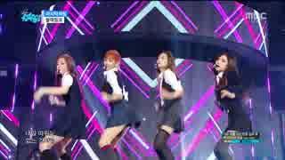 【k-pop】블랙핑크(BLACKPINK) - 마지막처