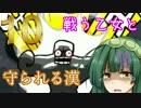 【VOICEROID実況】戦う乙女と守られる漢の行進曲【Castle Crashers】Part10