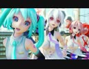 【ray-MMD】Carry Me off (LIVE編)【TDA Haku,Teto,Miku,Kiku,Neru】