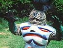仮面ライダーX 第23話「キングダーク! 悪魔の発明!!」