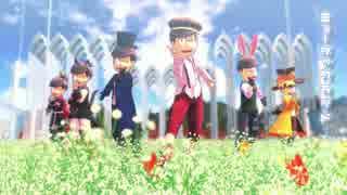【MMDおそ松さん】 Osomatsu in Musicland