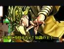 【クトゥルフ神話TRPG】知識の王part5(最終回)【うっかり連載作品】