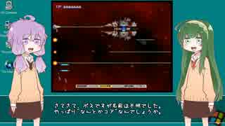 【VOICEROID】 Memory of the Freegame vol.01 [G-PHANTOM]