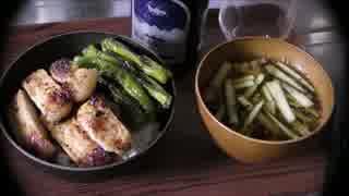 豚肉の和がらし焼きと冷製味噌汁