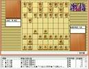 気になる棋譜を見ようその1054(菅井七段 対 渡辺竜王)