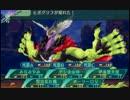 闇と光の世界樹の迷宮5 実況プレイ Part37