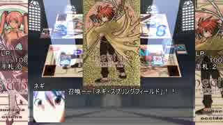 決闘先生ネギま! 25時間目(終)side:N