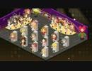 【デレステ】ルームみたいなステージのロッカーで「Yes! Party Time!!」