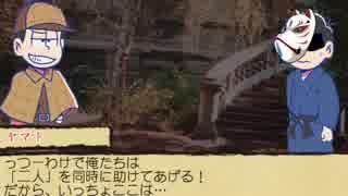 [シノビガミ]なごみ探偵と忍者ごっこ[クラ