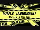 【進撃のMMD】PURPLE LAMBORGHINI 【a1dou3式3周年】