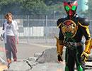 仮面ライダーオーズ/OOO 第4話「疑いと写