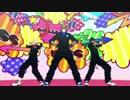 【MMDワンパンマン】脱法ロック