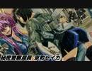【Beholder】 秘密警察局員 京町セイカ #6 【ゆっくり&VOICEROID実況】