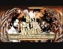 【ROH】ザ・リベリオンvsサーチ&デストロイ:敗者解散戦【BITW】