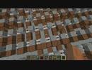【Minecraft】音ブロックでようこそジャパリパークへを演奏してみた