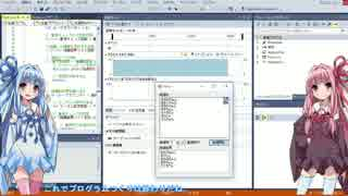 【VOICEROID2】葵ちゃんが教えるプログラ