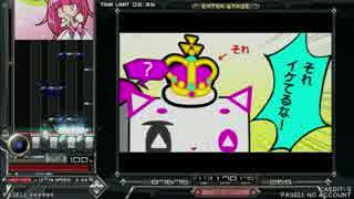 【beatmania IIDX】 EBONY & IVORY† (SPL) 【SINOBUZ】 ※手元付き