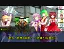 【ゆっくりTRPG】九色のゆっくりダブルクロスPart5 常世市後編