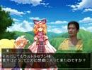 【修正版】東方×ウルトラセブン第4話「幻想郷に来た男」1/2