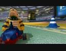 【実況】 マリオカート8DX でたわむれる Part22 ジャイロでいきます
