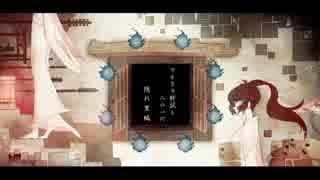 【MINECRAFT】マイクラ肝試し2016 特別編八島めぐり完全制覇【#110】