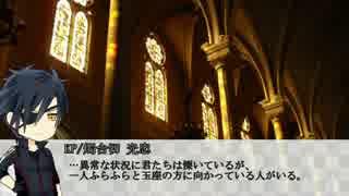 刀剣男士と雪山旅館【CoCTRPG】其の弐拾弐