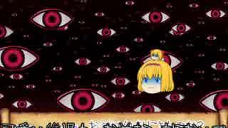 ゆっくり東方(オリエント)物語 第三十話「薔薇の微笑のファリザード」