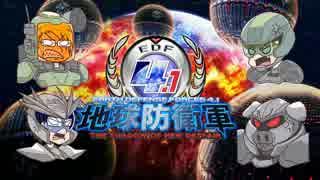 【地球防衛軍4.1】地獄の巨大生物たちと遊んでみたpart2【複数実況】
