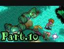 【聖剣伝説2】新たな伝説の旅路 -Part.10-【聖剣伝説COLLECTION】