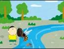 スズメバチに刺されて溺れ死ぬぼーちゃん